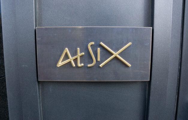 Jeven, referenscase, Hotel atsix